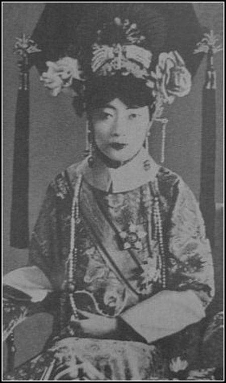 Doi truan chuyen cua Hoang hau cuoi cung cua che do phong kien Trung Hoa - Anh 2