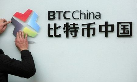 Bitcoin lao doc vi san Trung Quoc sap ngung hoat dong - Anh 1