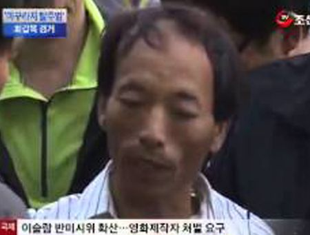 Man vuot nguc khong tuong nhu ao thuat cua nghi pham Han Quoc - Anh 1