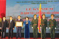 Hải Dương kỷ niệm 20 năm tái lập tỉnh