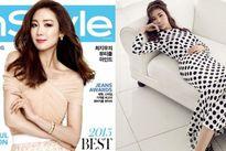 Phong cách thời trang của minh tinh 'Bản tình ca mùa đông' Choi Ji Woo
