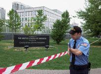 Nhìn lại những vụ tấn công lạnh gáy nhằm vào Đại sứ quán Mỹ