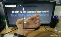 Lộ khung viền Galaxy Note 8, to hơn và dài hơn