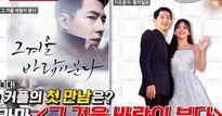 """Không phải biên kịch """"Hậu duệ mặt trời"""", Jo In Sung mới là """"ông mai"""" cho Song Song couple"""