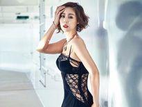 Phát ghen với thân hình quyến rũ của cựu Hoa hậu Hàn Quốc ở tuổi 50