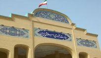 Kuwait lệnh cho đại sứ Iran rời nhiệm sở trong 48 ngày