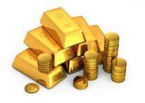 Giá vàng hôm nay 25/7: Vàng trong nước giảm nhẹ, vàng thế giới bật đà tăng mạnh