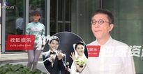 Vào khách sạn với nhà sản xuất, Châu Tấn dính nghi vấn phản bội chồng