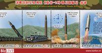 Vũ khí hạt nhân của Triều Tiên có đáng sợ hay không ?