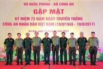 Đoàn kết, nỗ lực, hiệp đồng phối hợp, luôn là lực lượng nòng cốt trong nhiệm vụ bảo vệ Tổ quốc