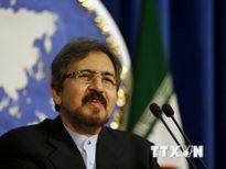 Iran phản bác 'Phúc trình thường niên 2016 về tự do tôn giáo' của Mỹ