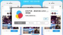 Facebookd lách luật để vào thị trường Trung Quốc như thế nào?