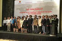 Xác lập 36 chỉ tiêu đô thị xanh tại Việt Nam