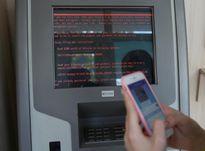 Ngân hàng Trung ương Ucraina cảnh báo khả năng tấn công mạng kiểu NotPetya