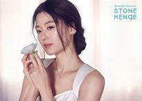 Dù đang bầu bí, Jun Ji Hyun vẫn giữ ngôi vị 'Nữ hoàng quảng cáo 2017'