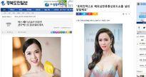 Hình ảnh Vũ Ngọc Anh xuất hiện tràn ngập trên các tờ báo lớn ở Hàn Quốc