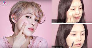 Hướng dẫn trang điểm nhẹ nhàng Hàn Quốc với son môi hồng duyên dáng
