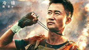 'Chiến Lang 2' lọt danh sách Top 100 phim ăn khách nhất mọi thời