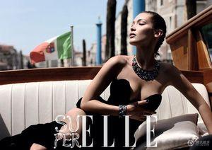 Bella Hadid xuất hiện ấn tượng trên trang bìa Elle
