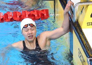 Vượt qua nỗi đau thất bại, Ánh Viên xuất sắc phá kỷ lục SEA Games