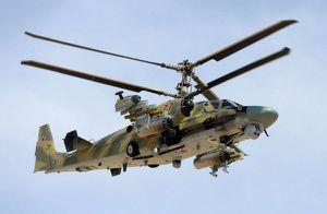 Nga hiện đại 'cá sấu' Ka-52 trên kinh nghiệm chiến trường Syria