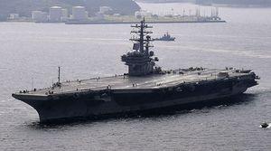 Mỹ định đưa tàu sân bay USS Ronald Reagan đến bán đảo Triều Tiên