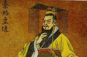 Âm mưu xâm lược nước ta của Tần Thủy Hoàng và cái giá phải trả