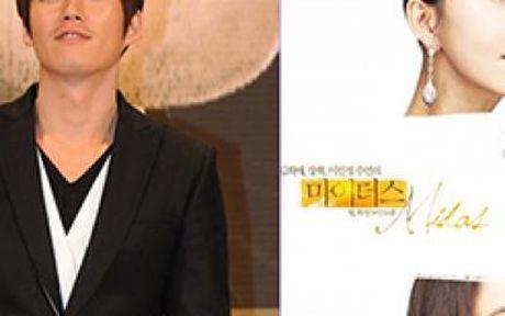 12 nam theo nghiep dien, Hyun Bin phien long vi phim co rating thap ky luc - Anh 5
