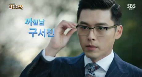 12 nam theo nghiep dien, Hyun Bin phien long vi phim co rating thap ky luc - Anh 6