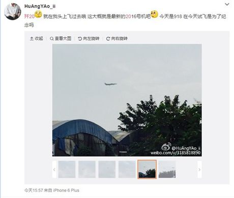 Nguyen mau thu 7 cua tiem kich J-20 Trung Quoc lo dien - Anh 5