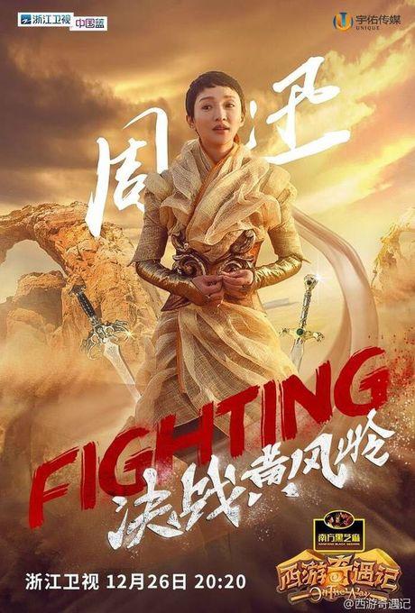 """Chau Tan: Toi khac tren mat nguyen mot chu """"Dung"""" - Anh 3"""