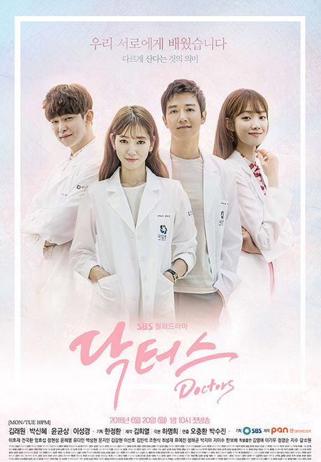 Phim cua Park Shin Hye duoc ky vong hot nhu Hau due mat troi - Anh 2