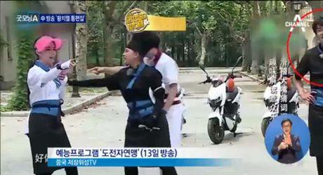 Sao Han lan dan khi hoat dong o Trung Quoc - Anh 2