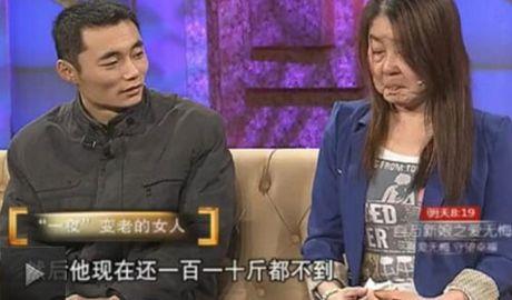 Chong lan loi di tim co vo tre bi lao hoa nhu ba 70 - Anh 4
