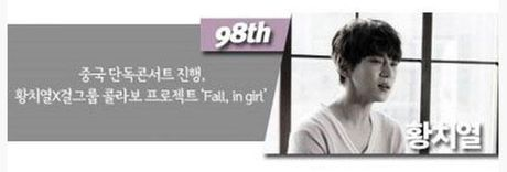 G-Dragon, Lay (EXO), Yoona, Song Joong Ki, Lee Jun Ki la nhung sao Han noi tieng nhat Trung Quoc - Anh 11