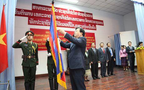 VN trao Huan chuong Doc lap hang Nhat cho Bo Cong chinh va Van tai Lao - Anh 1