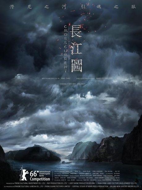 Phim cua Huynh Hieu Minh gay tranh cai khi du giai Oscar - Anh 2