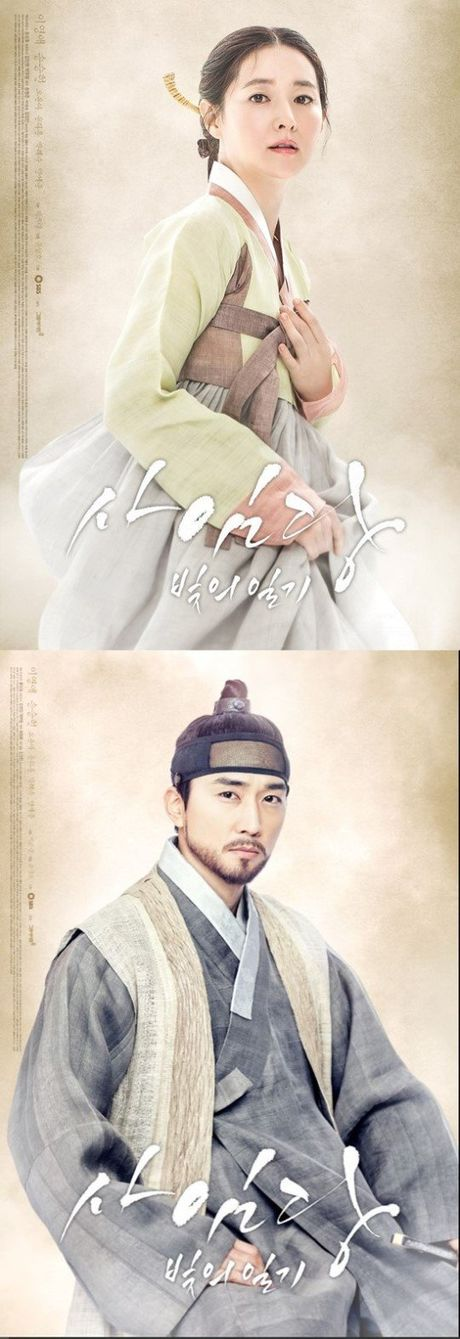 Fan nuc long khi phim co trang cua Lee Young Ae tung anh moi - Anh 2
