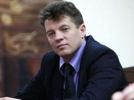 Ukraine trieu lanh su Nga vi vu bat phong vien - Anh 1