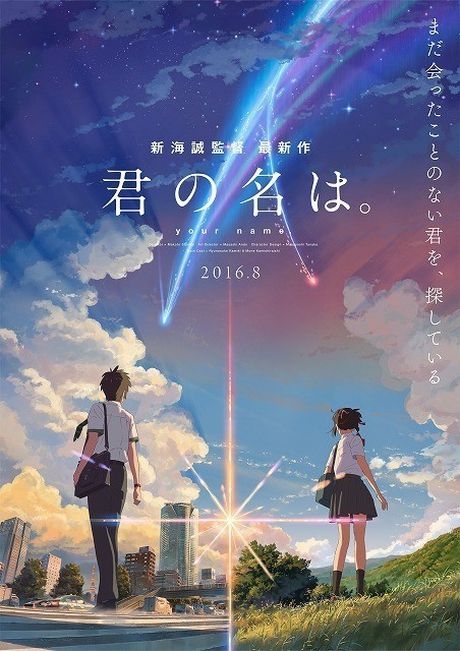 Ly giai con sot den tu phim hoat hinh Nhat Ban 'Your Name' - Anh 2