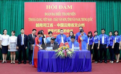 Thuc day giao luu thanh nien giua Ha Giang va Chau Van Son - Anh 1
