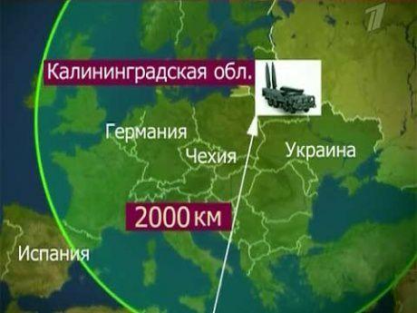 Nga – NATO quyet dau xung quanh hiem dia Kaliningrad - Anh 1