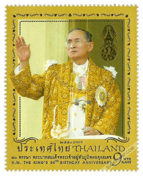 Nghe nguoi Thai ke ve cuoc doi Quoc vuong tren tem buu chinh - Anh 10