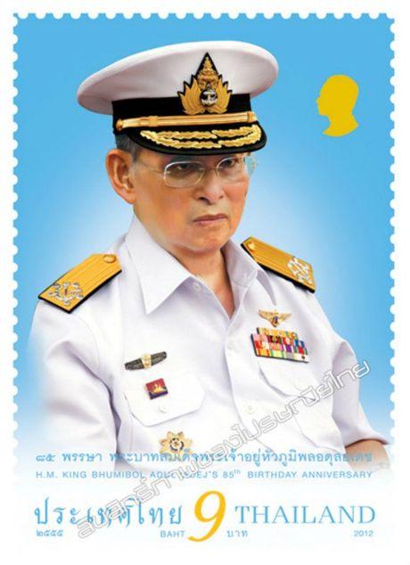 Nghe nguoi Thai ke ve cuoc doi Quoc vuong tren tem buu chinh - Anh 4