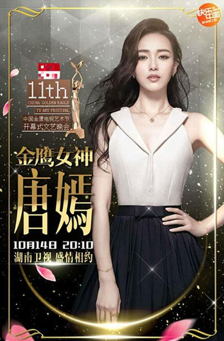 Vuot mat Na Trat, Trinh Sang, Duong Yen se la 'nu than Kim Ung' mo man lien hoan phim - Anh 2