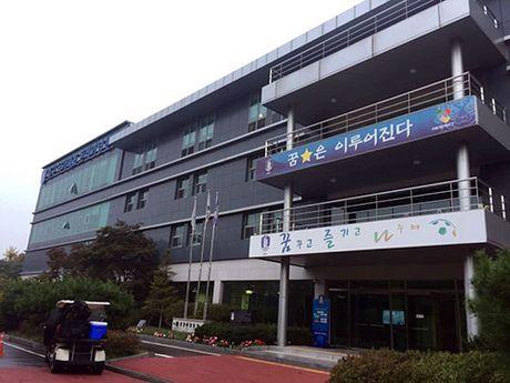 Den Han Quoc, DTVN sap dau doi 5 lan vo dich K-League - Anh 2