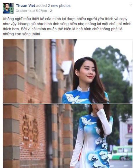 Nam Em xin loi khi bi to mac ao dai 'nhai' - Anh 1