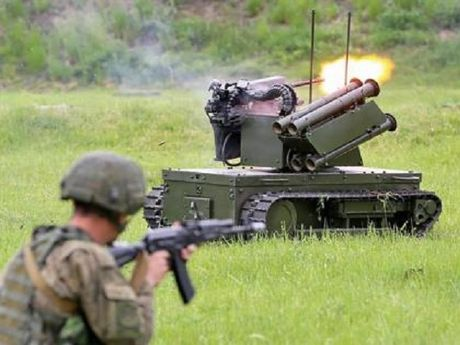 Ukraine se dung robot thay nguoi that de chien dau o Donbass - Anh 1