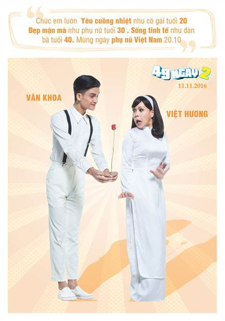 Hai huoc canh phong ngu cua vo chong 'Hoa hau hai' Thu Trang - Anh 11