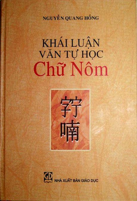 Chu Nom khong vang bong trong doi song hien dai - Anh 1